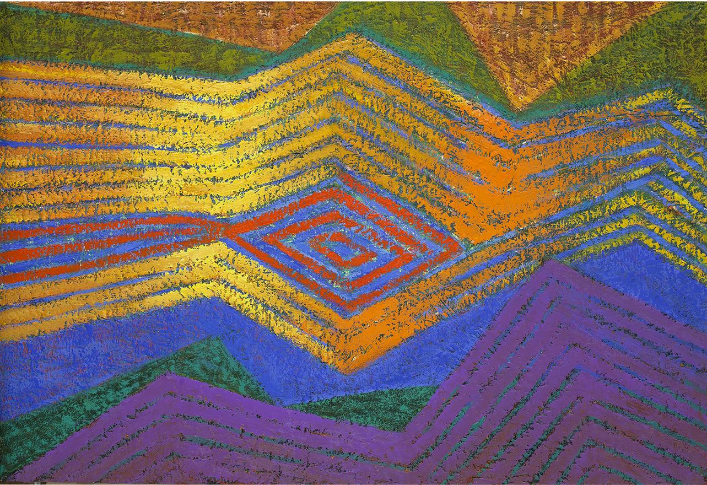 Pejzaż geometryczny-4, 40x60 cm