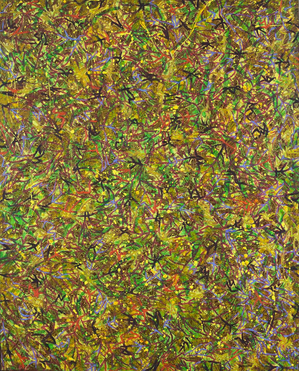 Draught-1, 1030x105 cm